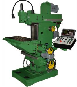 Universal tool milling machine 67Е25ПФ1