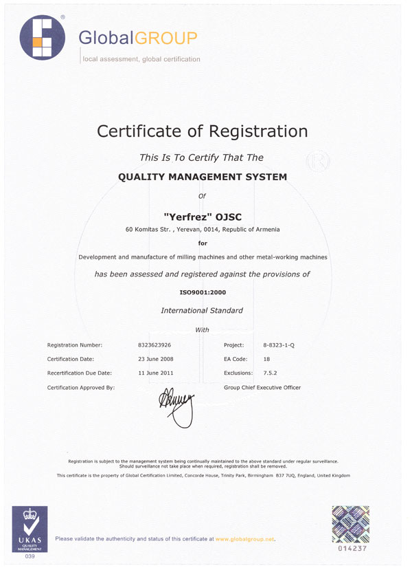 Introduction of quality assurance ISO 9001:2000